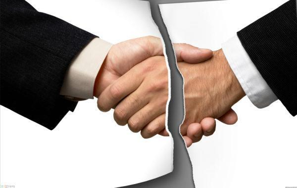 Процедура расторжения договоренности