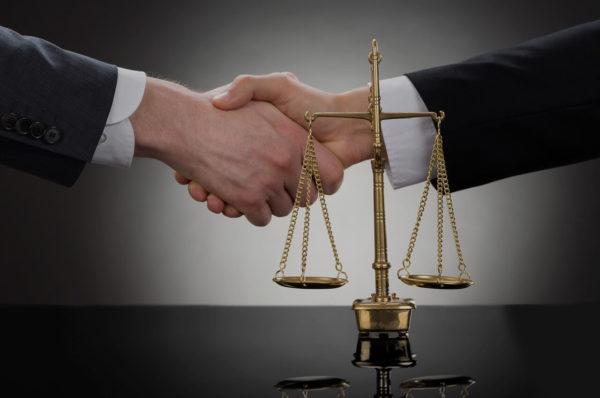 Услуги юридическим лицам
