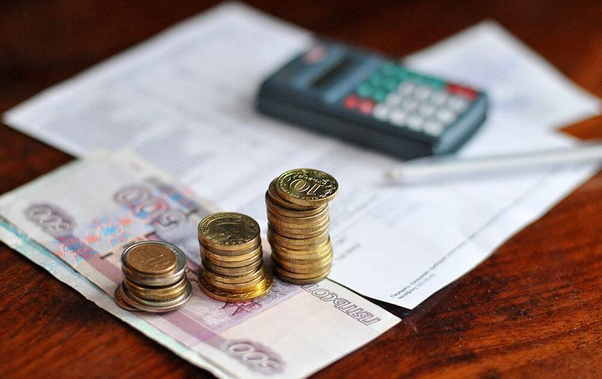 Калькулятор расчёта пени за просрочку исполнения контракта (44-ФЗ и 223-ФЗ)