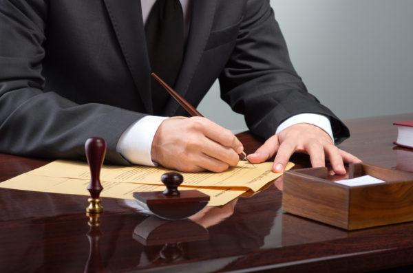 Как взыскать моральный вред в рамках уголовного дела