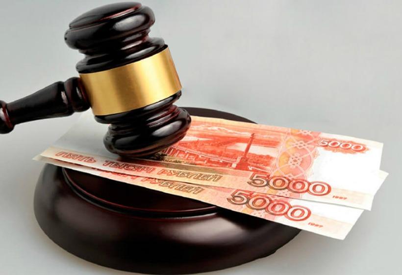 Взыскание судебных расходов, издержек