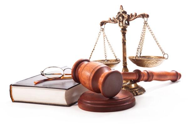 порядок взыскания судебных расходов