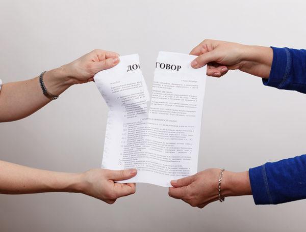 оспорить договор дарения квартиры