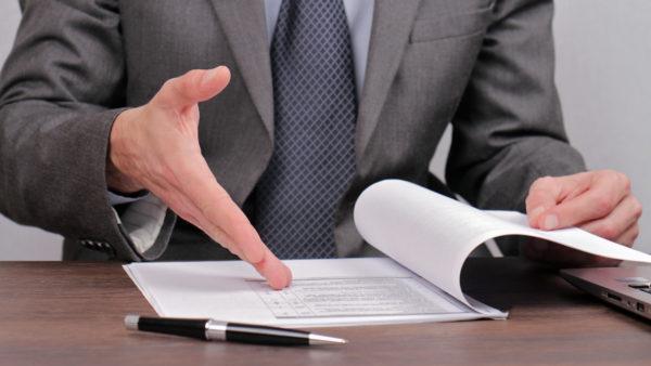 заявление о включении в реестр недобросовестных поставщиков