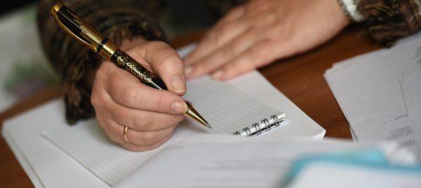 основания для включения в реестр недобросовестных поставщиков