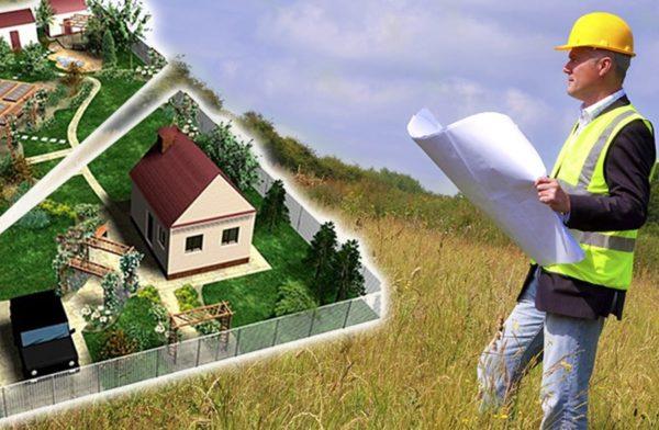 защита прав владельца земельного участка